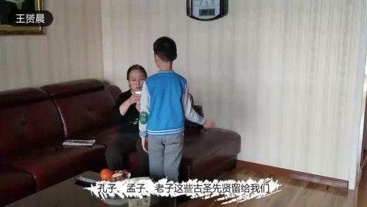 《传承中华传统美德——从我做起》